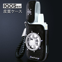 Japan Iqos E Cigarette Case IQOS Rudder Leather Sheath For IQOS Electronic Cigarette Kit Special Well