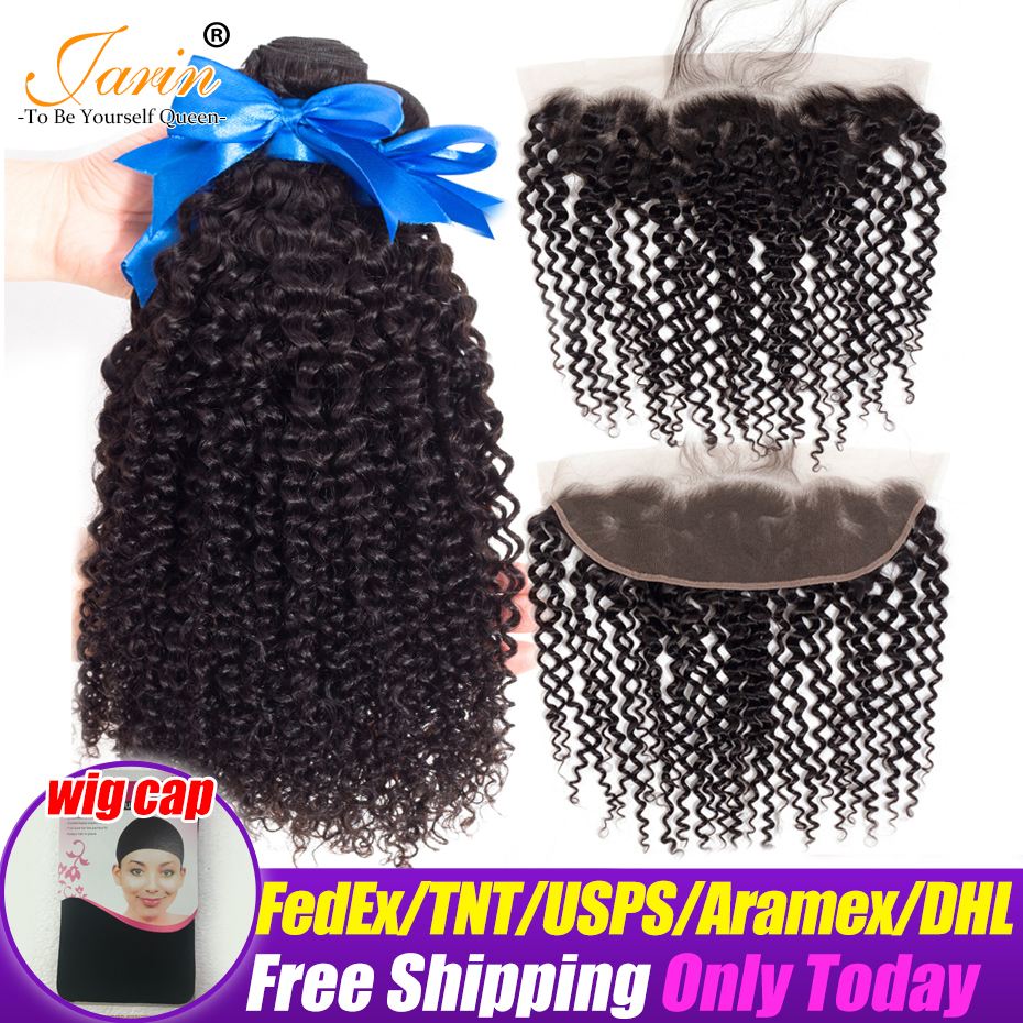 Brazilian Kinky Curly Hair Bundles With Closure 13x4 Bundle With Lace Frontal Remy Human Hair Weave