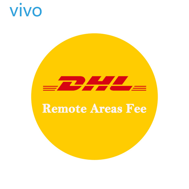 Remote Areas fee of DHL