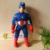 Dolması peluş Avengers şekil yaklaşık 40 cm Kaptan Amerika peluş oyuncak çocuk bebek w715
