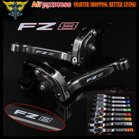 Laser Logo FZ8 Full Titanium CNC Folding Extendable Motorcycle Brake Clutch Levers For Yamaha FZ8 2011