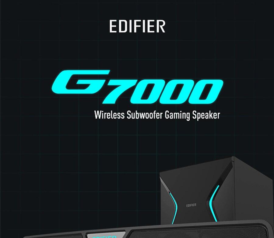 Edifier G7000