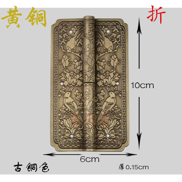 Incroyable [Haotian Vegetarian] Antique Chinese Furniture, Copper Fittings Bookcase  Door Hinge Copper Hinge HTF