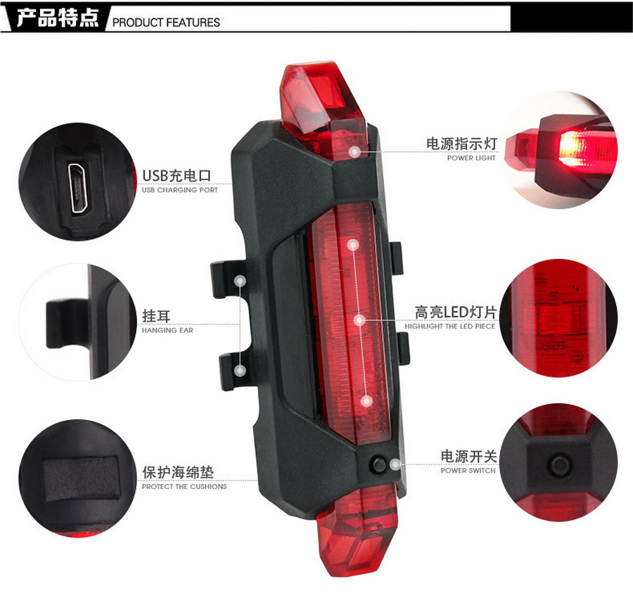 by dhl or fedex 100pcs USB Rechargeable Bike Bicycle Tail Rear Safety Warning Light Taillight Lamp