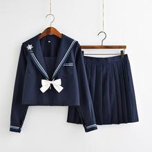 В японском стиле для девочек в морском школьная Униформа православная
