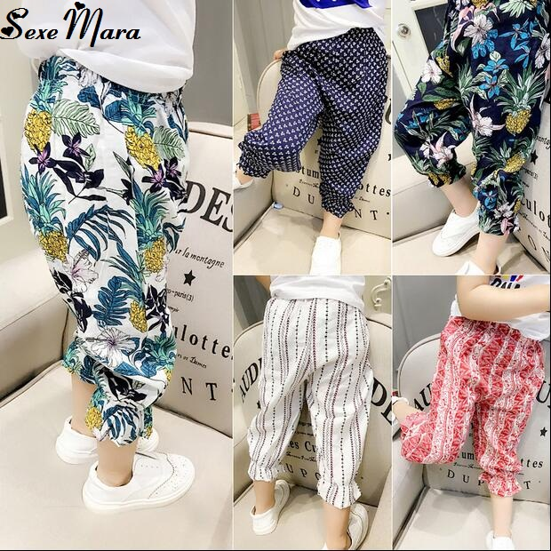 Find great deals on eBay for harem pants baby boy. Shop with confidence.