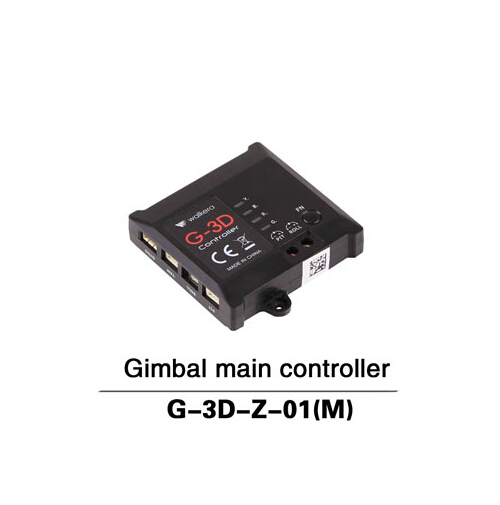 Original Walkera G-3D Gimbal Part Gimbal Main Controller G-3D-Z-01 + Tracking Number SKU:11422 original walkera g 3d gimbal part gimbal main controller g 3d z 01 tracking number sku 11422