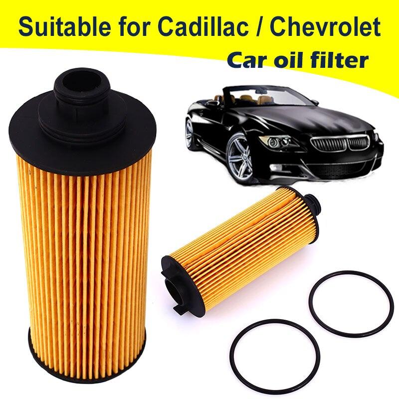 Автомобильный масляный фильтр Авто масляный фильтр подходит для нескольких моделей масляный фильтр Замена авто аксессуары 12636838 для Кадиллак Chevrolet