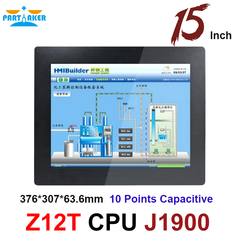 15 Inch All In One PC With 2MM Thin Panel 10 Points Capacitive Touch Screen Intel Celeron J1900 Partaker Elite Z12T 6 RS232