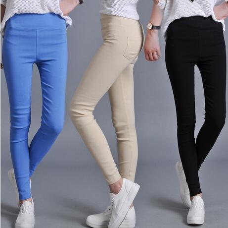 8 Color Elastic Denim Leggings