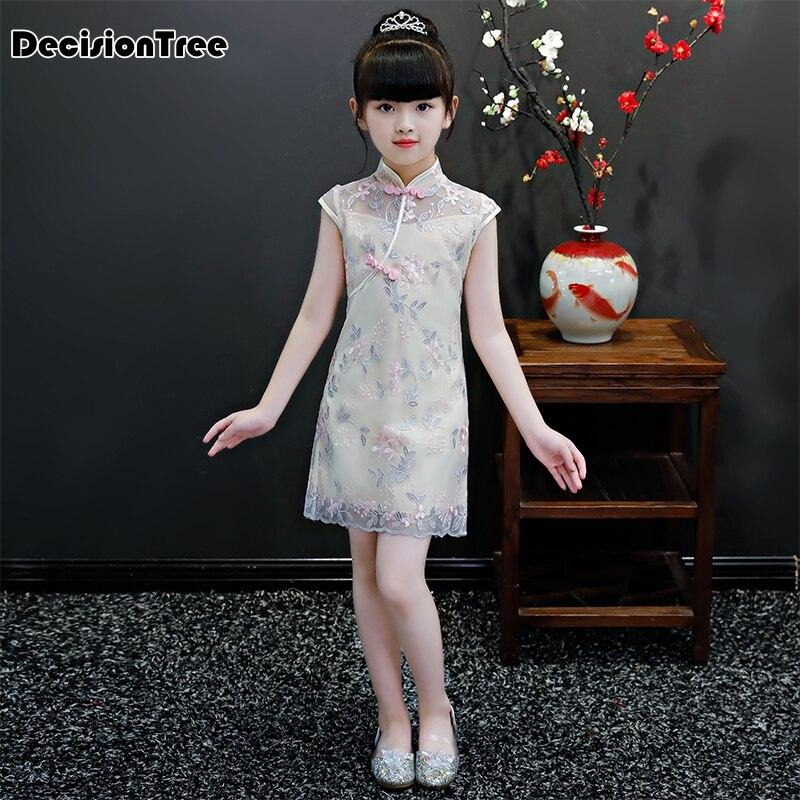 2019 novas crianças vestido da menina cheongsam chinês tradicional vestido sem mangas qipao vestido menina bege bordado curto cheongsam
