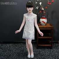 2019 nuevo vestido para niñas cheongsam vestido tradicional chino Sin mangas vestido qipao para chica beige bordado corto cheongsam