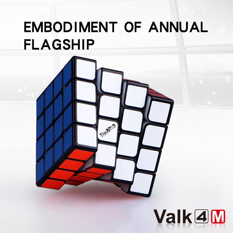Nouveau QiYi valk 4 M 4x4x4 magnétique magique vitesse Cube sans autocollant professionnel aimants Puzzle Cubes Valk4 M Valk 4 M - 2