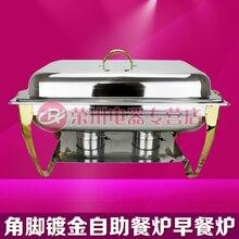Оборудование для буфета «буфет» печь позолоченная трения блюдо md-2222dj