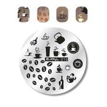 Plantilla de sellos para decoración de uñas, taza de café, tetera, diseño de botella de vino, imagen, estampado de placas de manicura, herramientas de 5,5 cm de ZJOYs-010, 1 ud.