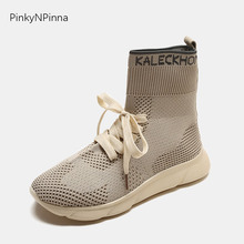 womens high top trainers laced up sock sneakers breathable fly weaving casual outdoor street trendy beige black platform shoes