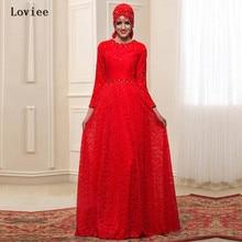 Red Lace Long Sleeve Muslim Evening Dresses 2017 with Hijab Beads Dubai Kaftan Abayas Formal Party
