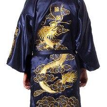 Большие размеры XXXL китайские мужские халаты с вышитым драконом традиционная Мужская одежда для сна темно-синее кимоно банное платье с поясом