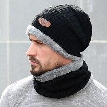 9505e1acb1b 2018 Men Beanie Knit Hat Winter Cap For Men Women Knitted Hat Scarf Set  Fashion Thicken