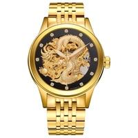Men Automatic Mechanical Watch Skeleton Gold Dragon Wrist Watches