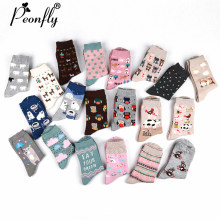 PEONFLY 2018 New Cute women's sock long happy socks 10 kinds of animals (maple leaf, horse, owl, rabbit, cow, bear) 2Pair(China)