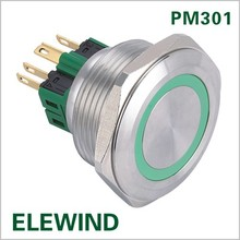 ELEWIND 30mm ON/OFF type Ring illuminated anti vandal push button switch(PM301F-22ZE/G/12V/S)