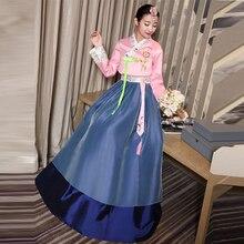 חדש מגיע 6 צבע קוריאני מסורתי שמלת הכלה קוריאני עממי ריקוד תלבושות יוקרה אסיה & פסיפיק איי בגדים לנשים