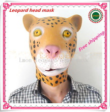 Hot Selling party masks leopard Mask For costume party masquerade ball mask Halloween Yellow Leopard Head latex Costume Mask