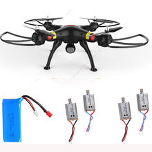 Free Shipping! Syma X5C PRO X8C Venture Quadcopter Drone Airplane w/ 2MP HD Cam 4 Motor+Battery