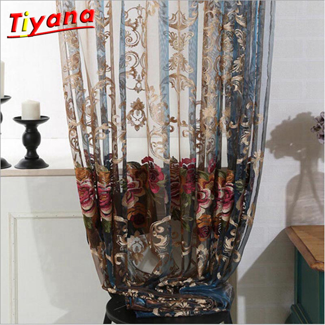 Luxury Fancy Modern Embroidered Curtains Voile Tulle Blue Brown