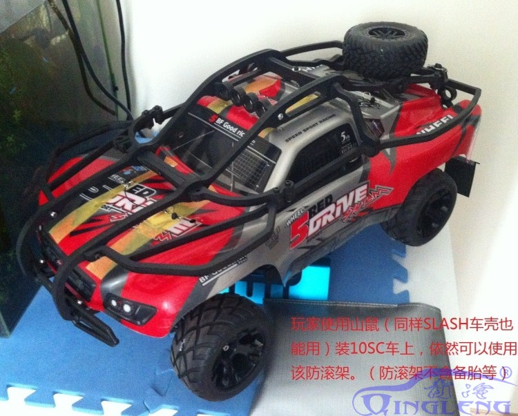 rc car Remote control car roll cage RC accessories Protective cover ...