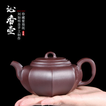 Huanglong Mountain Purple Eggplant Mud Dark-red Enameled Pottery Teapot Famous Full Manual Teapot One Factory Old Artist Make