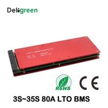 LTO 6S BMS 5S 10S 15S 20S 25S 30S 80A BMS 밸런스 기능 2.3V 2.4V 리튬 titanate 배터리 자동차 오디오 홈 오토바이