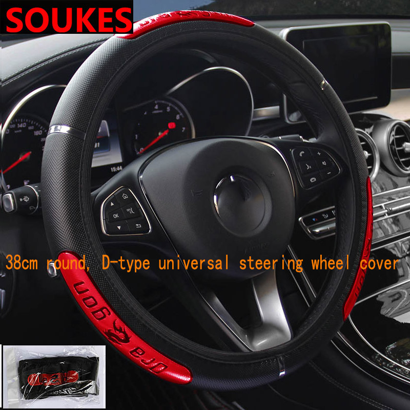 36-40cm Leather Automobiles Car Steering Wheel Covers For Cadillac Cts Srx Ats Lexus Rx Nx Gs Ct200h Gs300 Rx350 Rx300 Saab 9-3