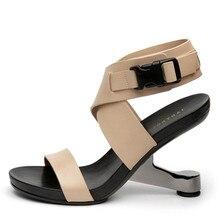 Apricot Strange Heel Women Summer Sandals Wedding Dress Shoes Woman High Heels Sexy Prom Wedges Women Pumps Gladiator Sandals