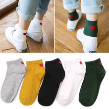 1/2/3pair Spring Autumn Red Heart Love Womens Cotton Socks Fashion Cute Heel Harajuku Girls Ladies Warm Meias