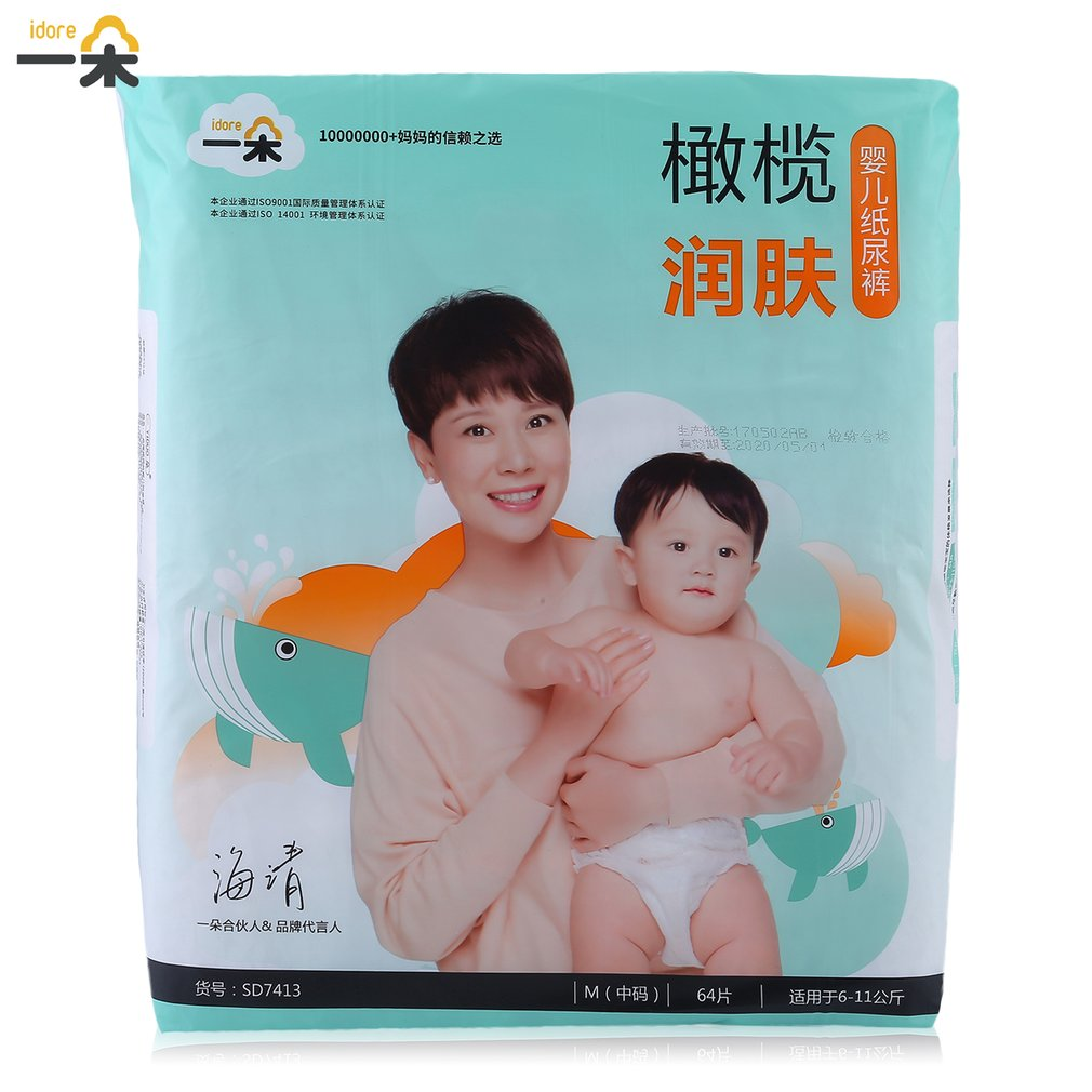 idore Diaper Pants M 64pcs Ultra Thin Baby Infant Underpants Disposable Diaper Soft Thin Baby Care Cover Unisex Diaper Nappy New baby diapers idore size l xl ultra thin baby training underpants disposable diaper ultra fast liquid absorption nappy baby care