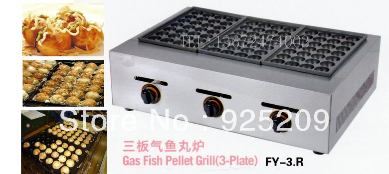 free shipping gas type 3 plates meatball forming machine/Japan takoyaki maker grill free shipping gas meatball maker three plate takoyaki machine
