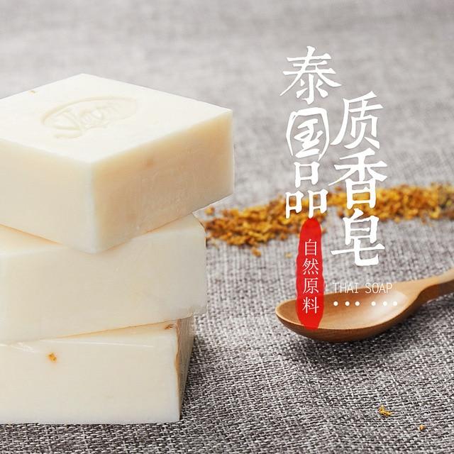 Thailand Jam AUSA organic Rice  acne natural  face soap bar  handmade beauty wash face oil control bath soap hair bear body 3