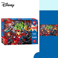 Disney 1000 piece puzzle toy dream ring travel adult paper difficult paper plane puzzle toy Avengers League