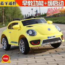 The new Volkswagen Beetle children electric car electric double double drive wheel swing four luminous electric baby stroller ca