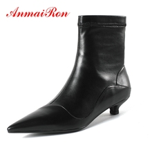 AnmaiRon Ankle Boots for Women Basic SquareToe Thin Heels Slip-On Shoes  Zapatos De Mujer Size 34-40 ZYL1502