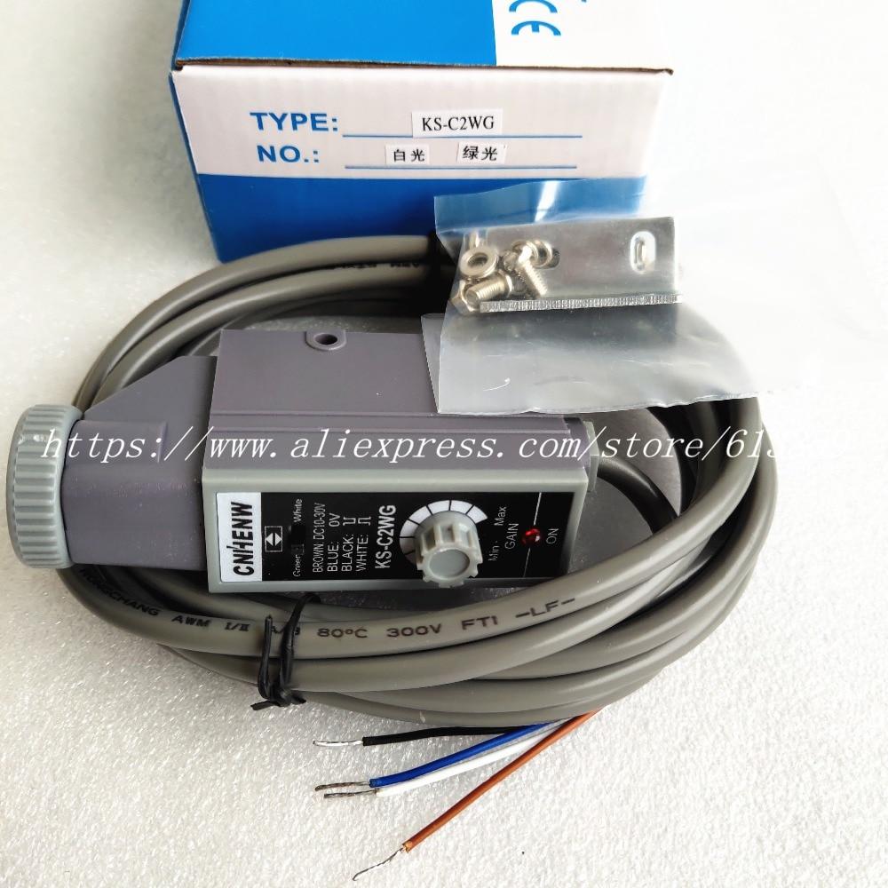 KS-C2GB KS-C2RG KS-C2WG KS-C2WB CNHENW цветной датчик кода сумка делая машину фотоэлектрический переключатель датчик