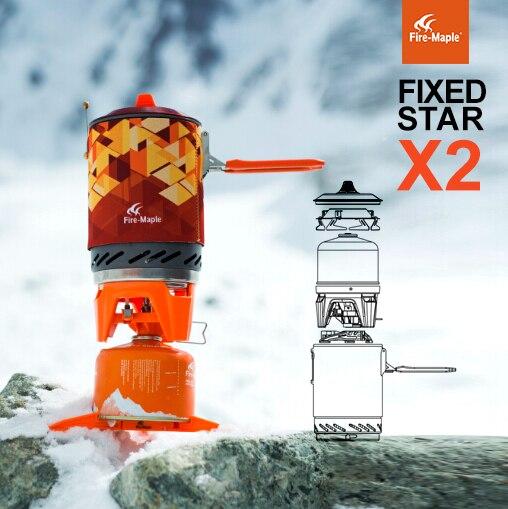 Feu érable compact une pièce Camping poêle échangeur de chaleur Pot équipement de camping ensemble Flash système de cuisson personnelle FMS-X2