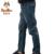 PATEMO Jeans Meninos Primavera Espessura Normal Calças com Cintura Elástica Crianças Jeans Full Length Pants Sólidos 100% Algodão