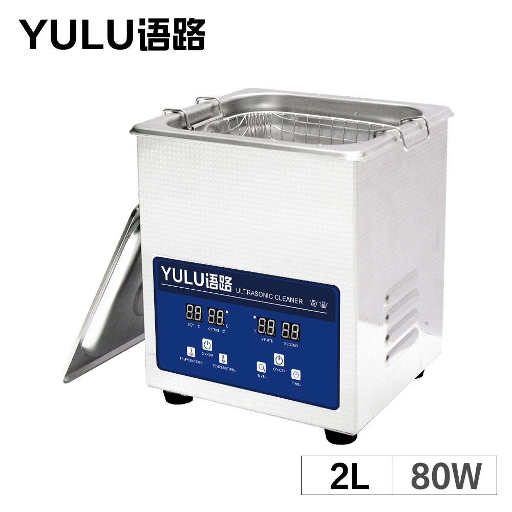 YULU 2L Ultrasonic Cleaner Cleaning Machine Bath Lab Circuit Board Jewelry Automatic Car Parts Oil Degreaser Heater Setting Tank