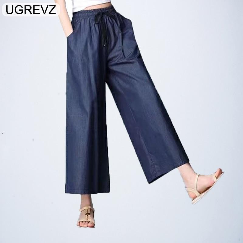 UGREVZ 2018 Summer Plus Size   Wide     Leg     Pants   Jeans Female Loose Denim Trousers Big Size Casual Palazzo   Pants   Woman