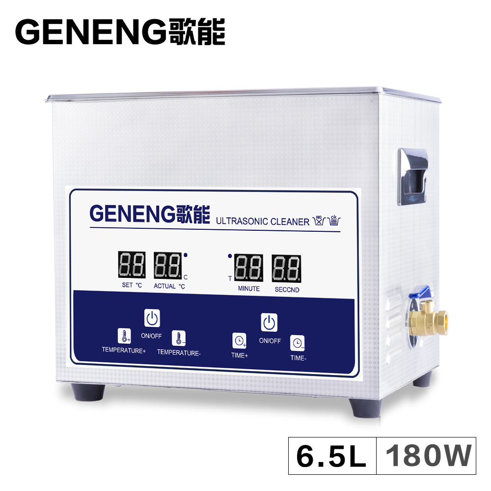 Ultrasonic Cleaner 6.5L Circuit Board Metal Mold Degreasing Lab Engine Car Parts Hardware Tanks Heater Ultrasound Washer Bath
