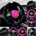 Ladies Car steering wheel covers fashion DAD diamond plush winter warm steering wheel covers car styling interior accessories