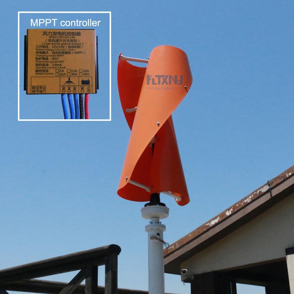 Helix wind turbine 300w 12v/24v vertical axis wind generator with 12v 24v AUTO MPPT controller ,Maglev wind turbine generator все цены